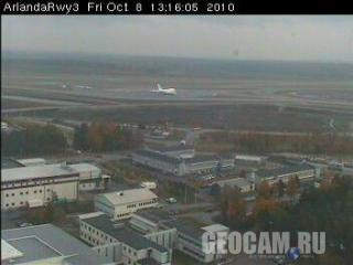 Веб-камера аэропорта «Арланда»