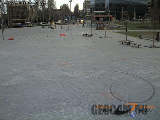 Веб-камера стадиона «Донбасс Арена»