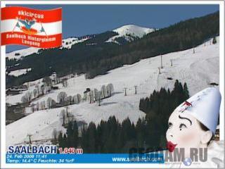 Австрийский горнолыжный курорт Saalbach