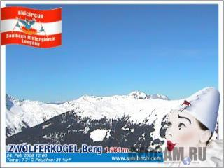Австрийский горнолыжный курорт Zwolferkogel