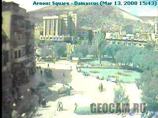Веб-камера в Дамаске
