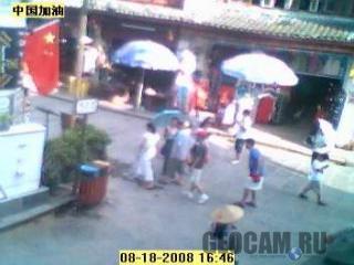 Веб-камера Гуйлиня