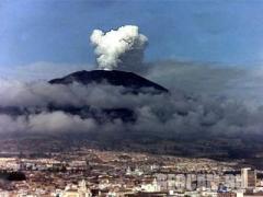 Веб-камера вулкана Галерас