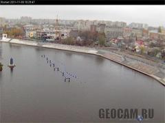 Quay Roshen Webcam