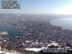 Hakodate webcam, Japan (Japan)