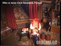 Веб-камера в офисе Санта Клауса