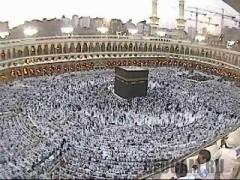 Mecca Webcam: Hajj 2017 live