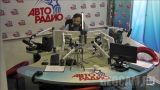 Webcam in the «Avtoradio» studio (Moscow, Russia)