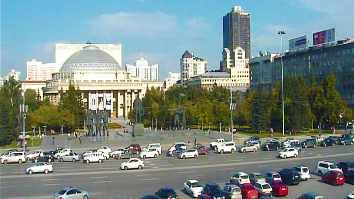 Webcam at Lenin Square