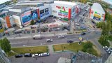 Webcam at the crossroads of Energomash — Maxi Mall, Khabarovsk city (Khabarovsk, Russia)